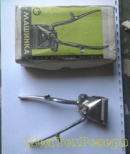 Машинка для стрижки волос ручная