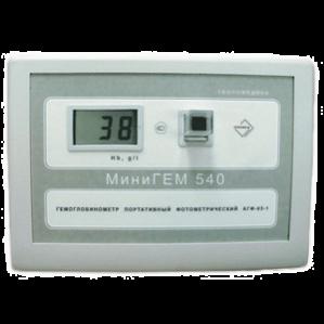 Гемоглобинометр Минигем-540