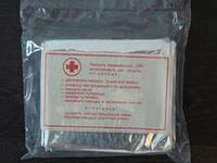 Накидка медицинская НМ-1 (термоодеяло)