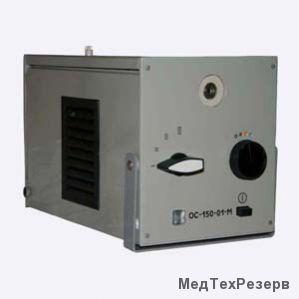 Осветитель к гибким эндоскопам (Красногвардеец) ОС-150-М